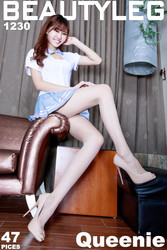 BEAUTYLEG 1230 Queenie